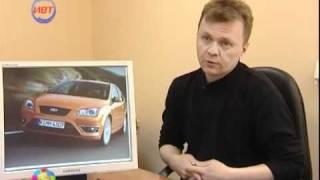Защита прав потребителей Иваново   Автомобили  покупка и ремонт(, 2011-05-24T19:24:14.000Z)