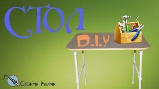 ► Монтажный стол из полипропиленовых труб  | DIY table