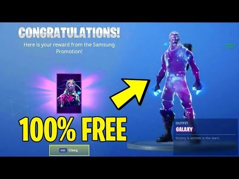 how to get galaxy skin for free