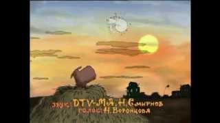 мульт «Моя жизнь» (2000)