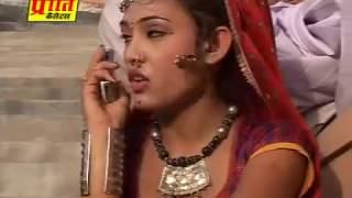 Rajasthani Mobile Pe Aave Miss Call (Full ) New Rajasthani Song 2017