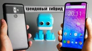 Если скрестить iPhone X и Huawei Mate 10 Pro... обзор Oukitel U18