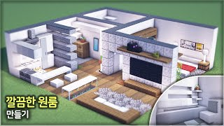 ⛏️ Minecraft Interior Tutorial :: 🛏️ Studio Apartment Room 🏠