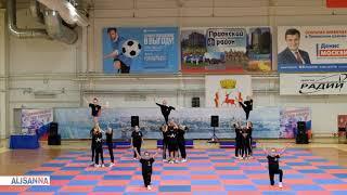 2021 01 31 Закрытые отборочные соревнования по Чир Спорту — 1