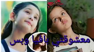 Gambar cover #معشوقتي بافيا وبس      تحدي بين باربي و ميستي مين الاحلى
