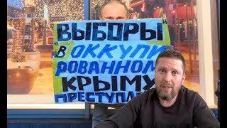 Странная победа в Kpымy