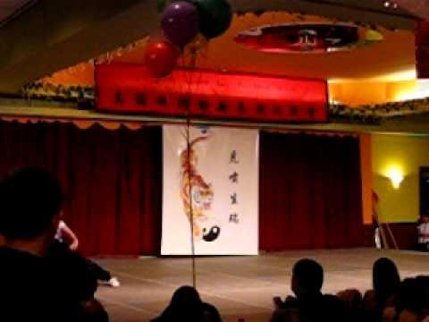 Adam Reed Mizong Luohan Five Tigers Form