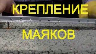 Стройвыставка СТИМ 2015 Металлические крепления