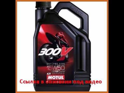 Моторное масло Motul 300V Factory Line Road Racing 5W40 4л - фото 11