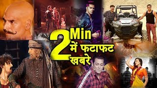 (0.04 MB) 2 Minutes में जानिए Bollywood की फटाफट खबरें | Latest Updates | Upcoming News | Salman, Akshay Mp3