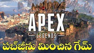 Apex legends new battle royal | Apex Legends vs PUBG | Telugu | Eyetv Entertainments