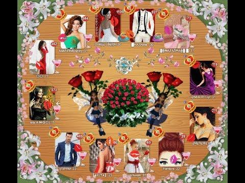 Свадьба в игре Целуй и знакомься Назима иДоступ закрыт