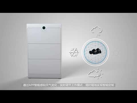 RootSense Smart Shoe cabinet -Footies shoe dryer & odor cleaner, refresh your shoes, Sterilization
