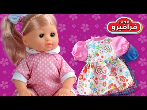 b53782bde العاب بنات - العاب تلبيس من ألعاب الأطفال How to dress up baby doll ...