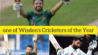 Mohammad Rizwan one of Wisden's Cricketers of the Year |Pakistan cricket