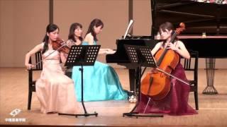 【曲目】ピアノ三重奏 第1番(メンデルスゾーン) 【演奏】ヴァイオリン...