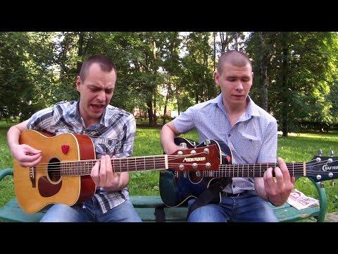 Песни с простыми словами и аккордами, которые поют под гитару