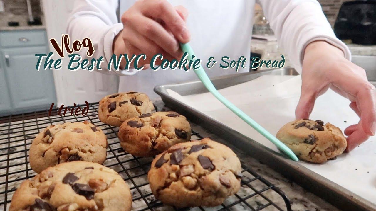 NYで人気のクッキーを作ってみたら美味し過ぎた!好きなお店でお買い物も