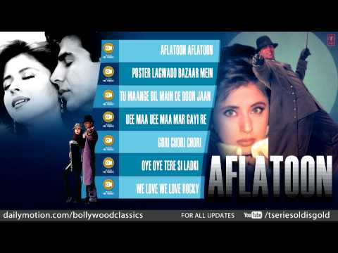 Aflatoon Full Songs  Akshay Kumar, Urmila Matondkar  Jukebox