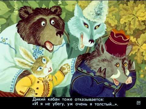 мультики про лисичку