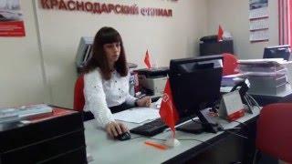 видео Страховая компания АльфаСтрахование