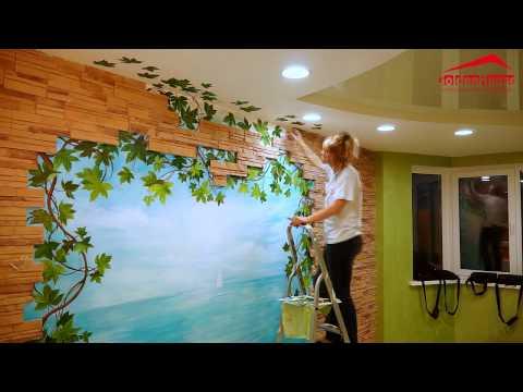 Как сделать художественную  роспись стен в квартире