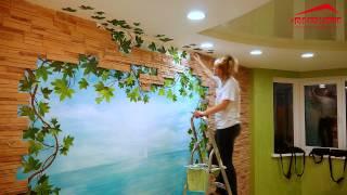 Как сделать художественную  роспись стен в квартире(Художественная роспись стен - оригинально, красиво, необычно. Результат таланта и профессионализма художни..., 2014-07-10T18:17:48.000Z)