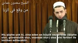 Zina hakkında muhteşem arapça vaaz, türkçe altyazılı...