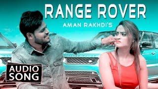 Range Rover | Aman Rakhdi | Audio Song | Latest Punjabi Song 2018 | Desi Swag Records
