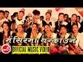 Download New Nepali Salaijo Song 2073/2016 | Mangsirma Thankaune - Suresh Pariyar & Poonam Sunar MP3 song and Music Video