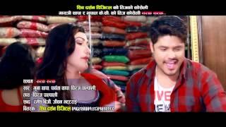 New Teej Song 2072 | Sarak Sarak - Dhiraj Palpali & Muna thapa | Hot Teej Dance 2015