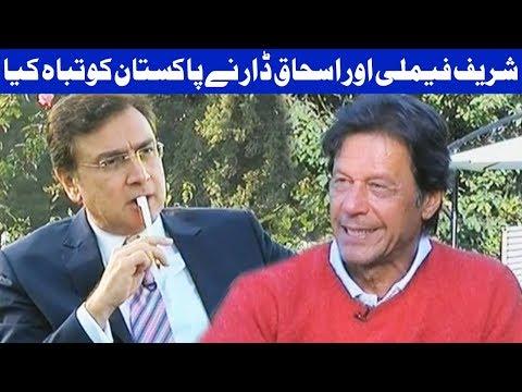 Tonight With Moeed Pirzada - Imran Khan Special - 29 September 2017 | Dunya News