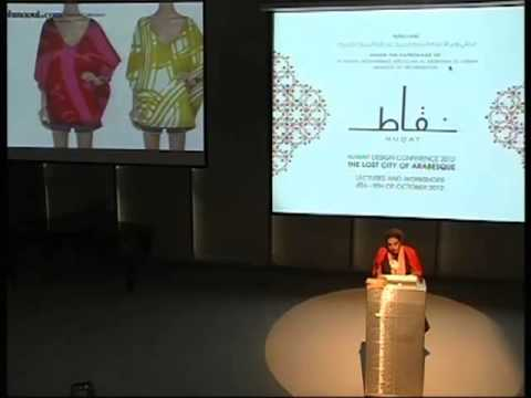'Lost & Found': Making Islamic Art Cool by Rana Salam | The Lost City of Arabesque | Nuqat 2012