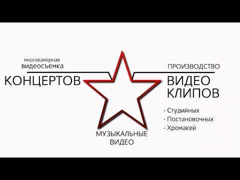 Presentation STARMAX Production 2017