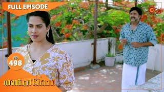Pandavar Illam - Ep 498   14 July 2021   Sun TV Serial   Tamil Serial