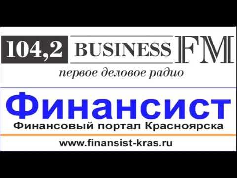 енисейский банк кредитный калькулятор банк кредит неофициальная работа