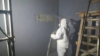 SU DEPOSU SU YALITIM - Polyurea Kaplama Teknolojisi