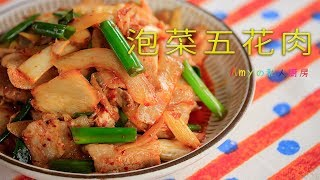 泡菜五花肉