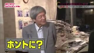 笑福亭鶴瓶 日曜日のそれ」2014年12月14日放送 パーソナリティ:笑福亭...