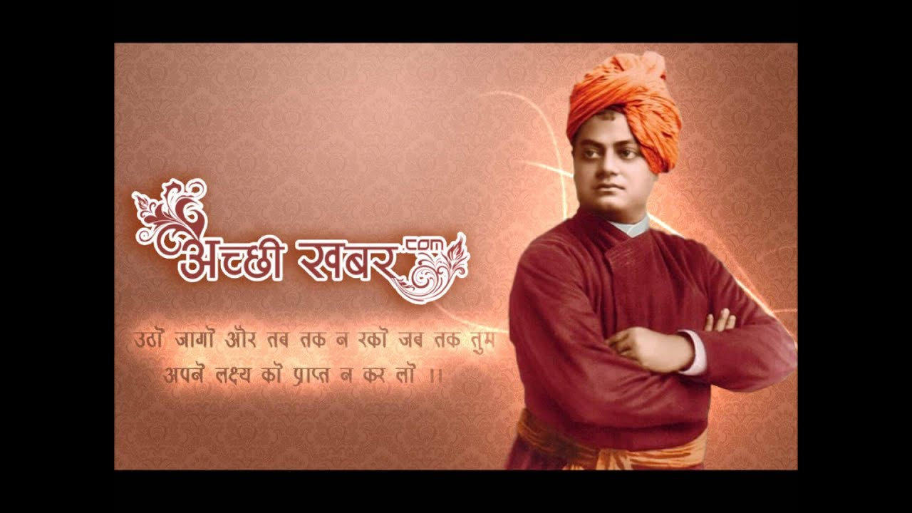 vivekananda speech in chicago pdf