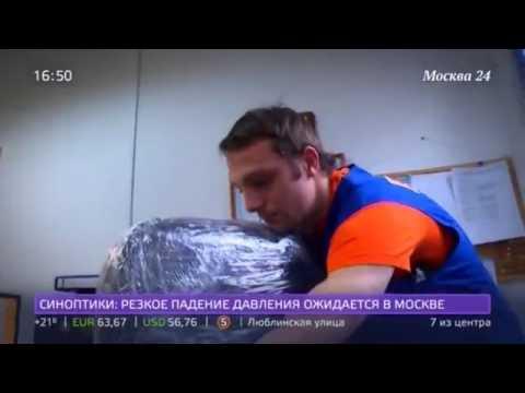 работа грузчиком в москве