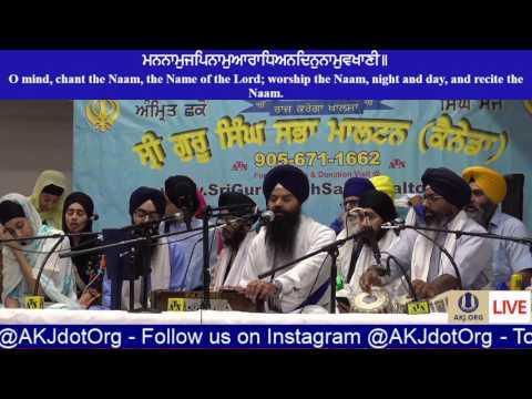 064 Toronto July 2017 Thursday PM - Bhai Nanak Singh Jee UK