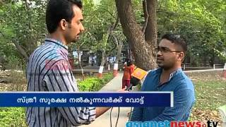 Students in Jawaharlal Nehru University Shares Their Views On Election