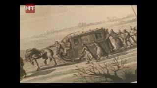 В библиотеке Новгородского музея заповедника презентовали книгу Заметки о России