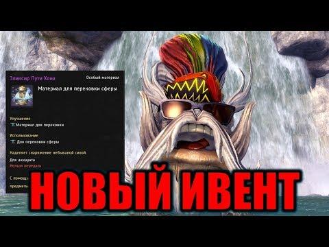 Как ЛЕГКО и КОМФОРТНО Прокачать Персонажа Blade and Soul ГАЙД по Прокачке