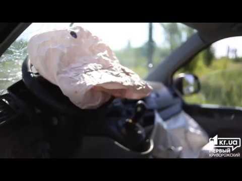 Происшествия Кривой Рог: трое пострадавших в результате лобового столкновения | 1kr.ua