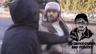 Stop A Douchebag - To Understand And Forgive