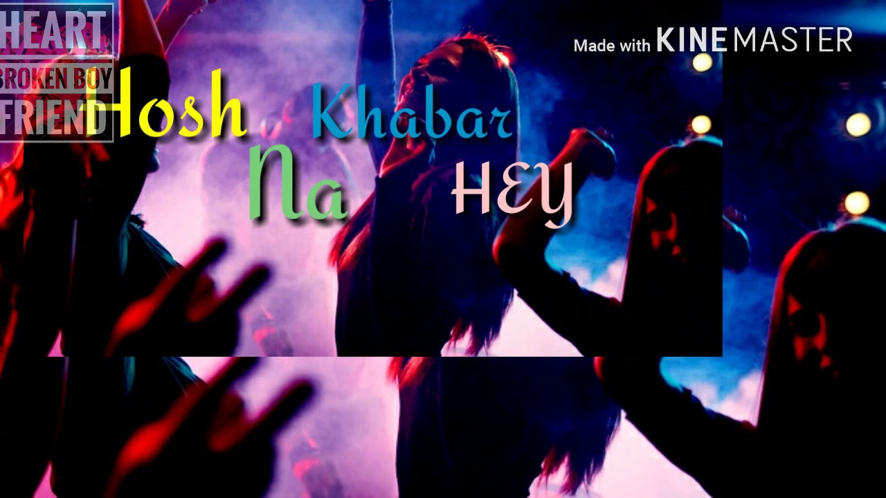 Dilbar Dilbar song with lyrics  from the movie SATYA MEVA JAYATE