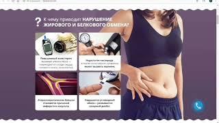 Как похудеть без диет и тренировок на 18 кг за 6 недель