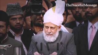 - Folgt den Khalifen der Zeit und stillt Euren Durst - Hazrat Mirza Masroor Ahmad *Islam Ahmadiyya*